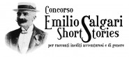 logo-concorso-short-stories1-185x82